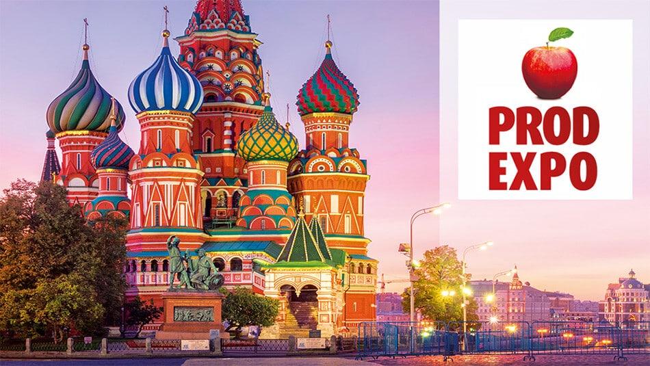 ProdExpo 2019